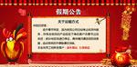 淘宝春节假期公告
