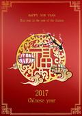 福字剪纸春节海报