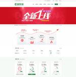 金融借贷网站