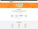 投资理财网站