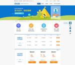 房产交易网页