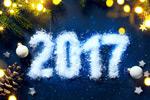 2017新年背景图片