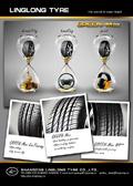 玲珑轮胎海报