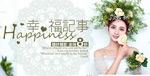 淘宝婚纱摄影海报