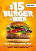 汉堡啤酒海报