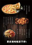 西餐厅美食海报