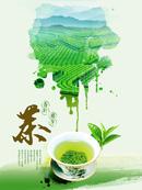 中式茶文化海报