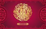 中式婚庆展板