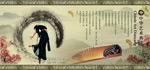 中华艺术典藏海报