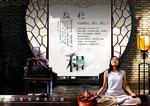 中国茶文化海报