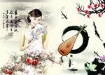 水墨古典美女海报