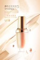 化妆品BB霜海报