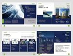 物联企业画册
