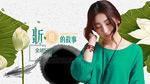中国风主题女装