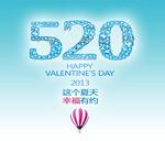 520节日元素