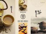 中国风茶折页