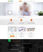 生物科技企业网站