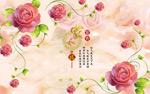 清新花朵装饰画