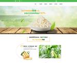 玉米种植网站