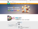 全网营销服务网站