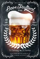 夜店啤酒主题海报