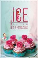 玫瑰冰淇淋海报