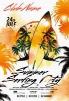 水彩夏季派对海报