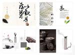 茶道文化画册