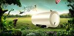 淘宝太阳能热水器