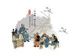 教师节水墨插画