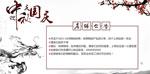 中秋国庆店铺公告