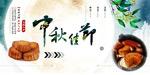 淘宝中秋月饼