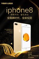 Iphone8预售海