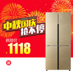 电冰箱促销主图