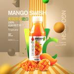 淘宝芒果汁海报