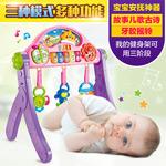 淘宝母婴玩具