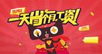 天猫双11省钱海报