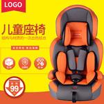 儿童安全座椅主图