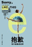 芭蕾舞舞蹈海报