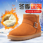 保暖雪地靴主图