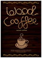 创意咖啡海报