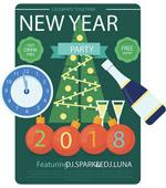 2018圣诞派对海报