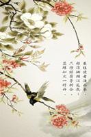 燕戏石榴中国画