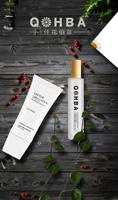 植物化妆品广告