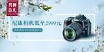 淘宝相机海报