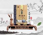 淘宝龙井茶叶