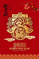 剪纸风春节海报