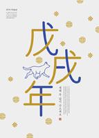 简约韩风春节海报