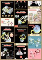 婴儿奶瓶详情页