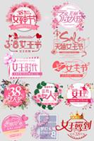 女神节艺术字
